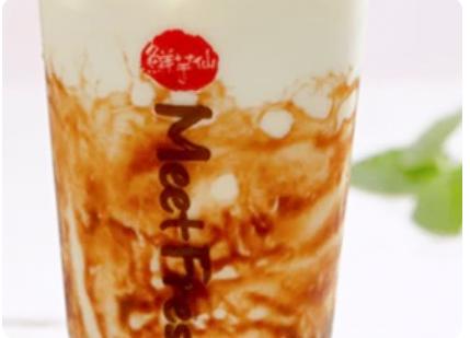 【鲜芋仙】Milk Tea W. Black Sugar Boba 黑糖珍珠奶茶