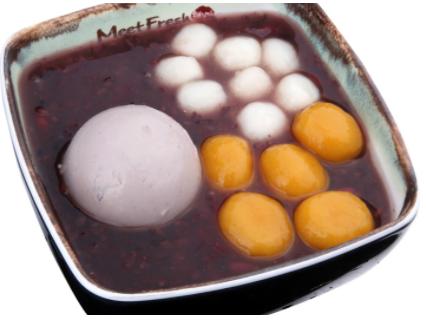 【鲜芋仙】Cold Purple Rice Soup Signature 冰招牌紫米粥
