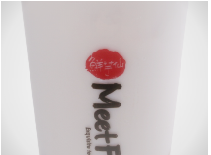 【鲜芋仙】Milk Tea W. Mini Taro Balls小芋圆奶茶