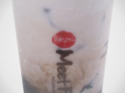 【鲜芋仙】Herbal Tea W. Fresh Milk & Grass Jelly仙草鲜奶冻