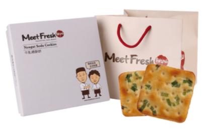【鲜芋仙】Nougat Cracker Gift Set牛轧饼礼盒