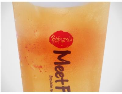 【鲜芋仙】Fluffy Winter Melon Tea冬瓜鲜奶霜