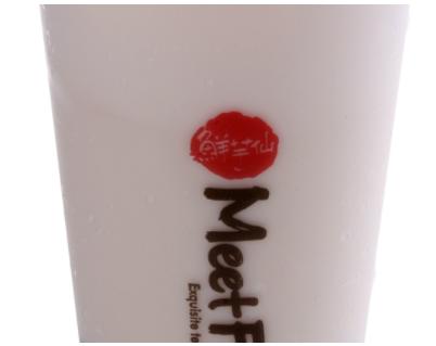 【鲜芋仙】Milk Tea W. Grass Jelly仙草冻奶茶
