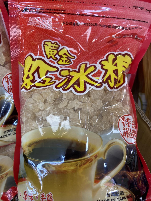 【RG】台湾 黄金 红冰糖 600g