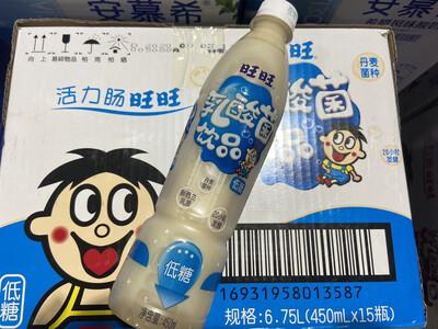 【RBG】旺旺 乳酸菌饮品 1瓶 低糖 新西兰乳源 丹麦菌种 450ml