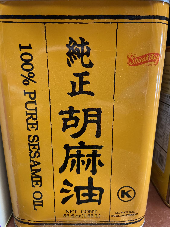 【RBG】Shirakiku 100% Pure Sesame Oil 纯正胡麻油