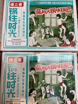 【RDG】傻二哥 锅往时光 藤椒火锅味锅巴 230g