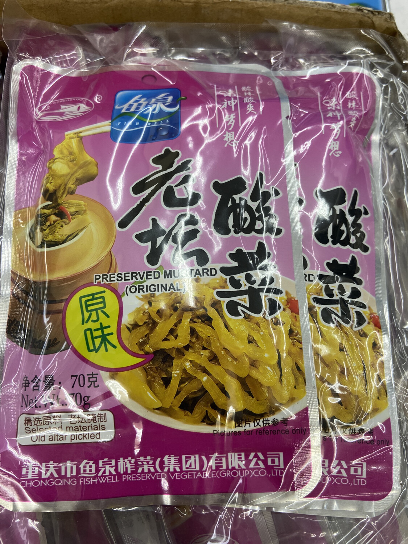 【RF】鱼泉 Preserved Mustard 老坛酸菜榨菜 原味 4*70g