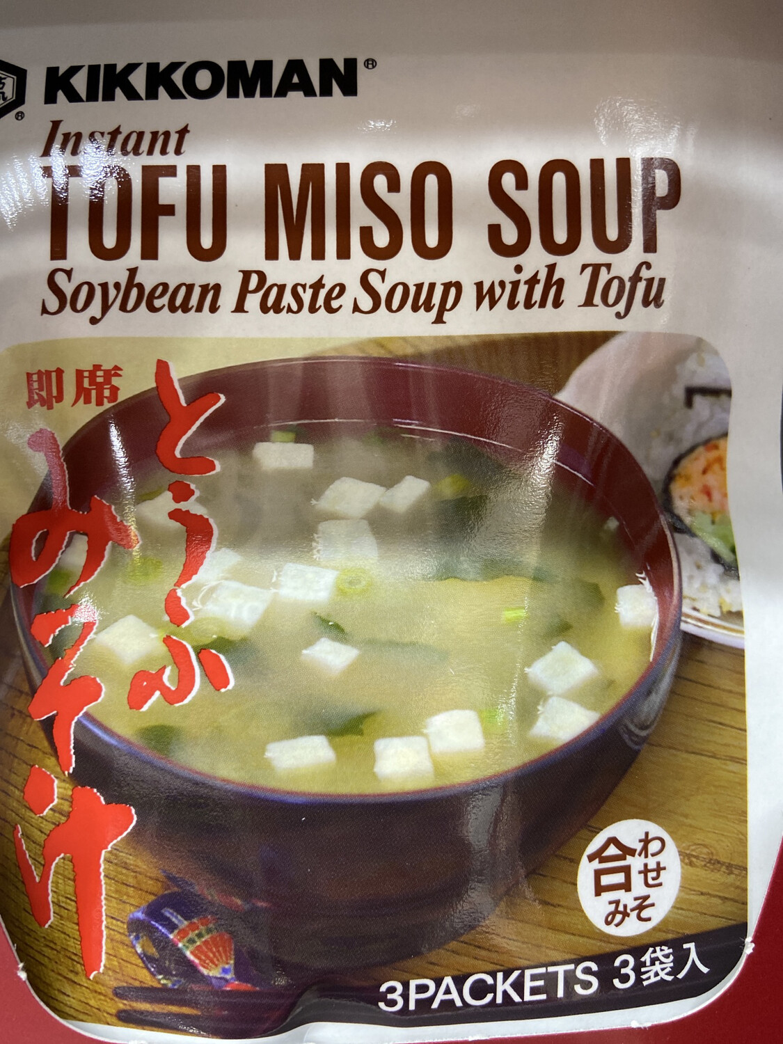 【RBG】 万字 Tofu Miso Soup Soybean Soup With Tofu 豆腐汤粉 即冲汤料 3袋入