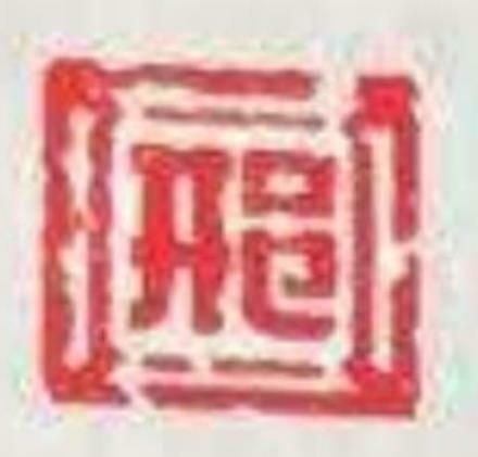 【老邢家】Henan Lamb Stewed Noodle 河南羊肉烩面(Closed Wednesday)