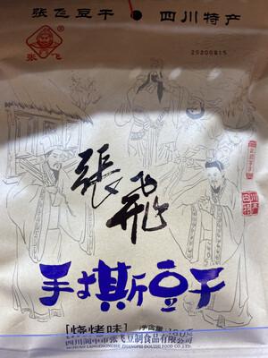【RBG】张飞 手撕豆干 烧烤味 180g