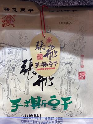 【RBG】张飞 手撕豆干 山椒味 180g
