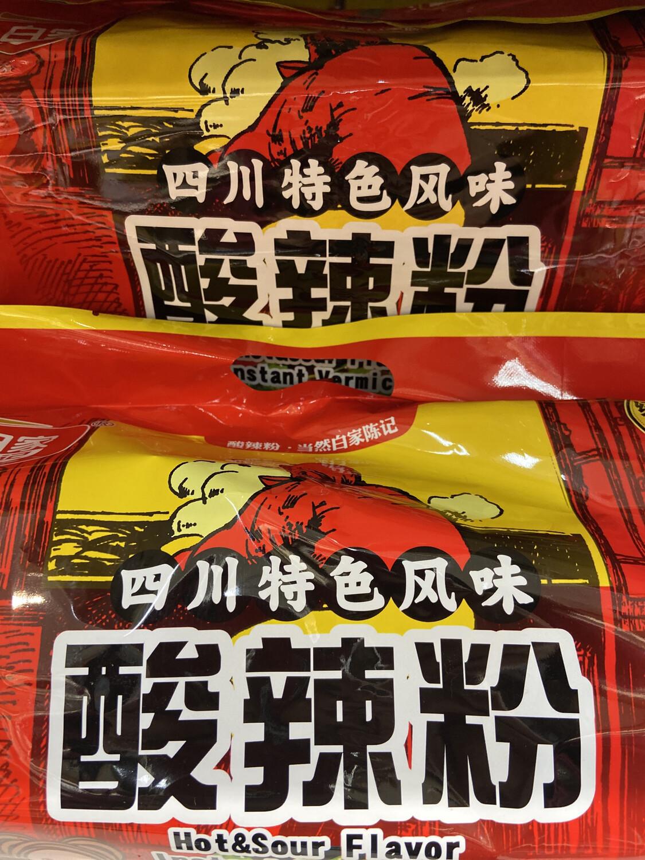 【RG】白家陈记 四川特色风味 酸辣粉 5包装