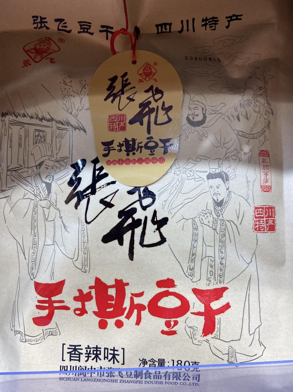 【RBG】张飞 手撕豆干 香辣味 180g