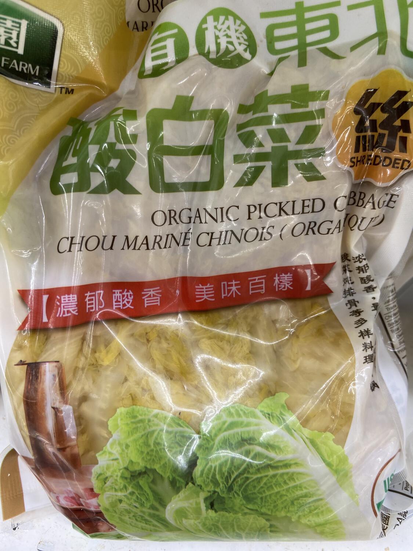 【RF】庄园 Organic Pickled Cabbage 有机东北酸菜丝  酸菜 1lb