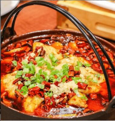 【竹苑】Bolied Sliced Fish in Hot Sauce 水煮鱼(仅周四周五)
