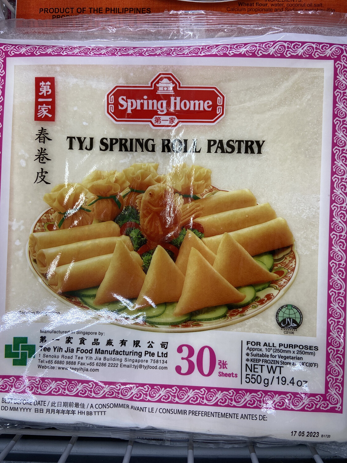 """【RF】Spring Home Tyj Spring Roll Pastry第一家 春卷皮 Size 10""""/30 sheets 19.4oz"""