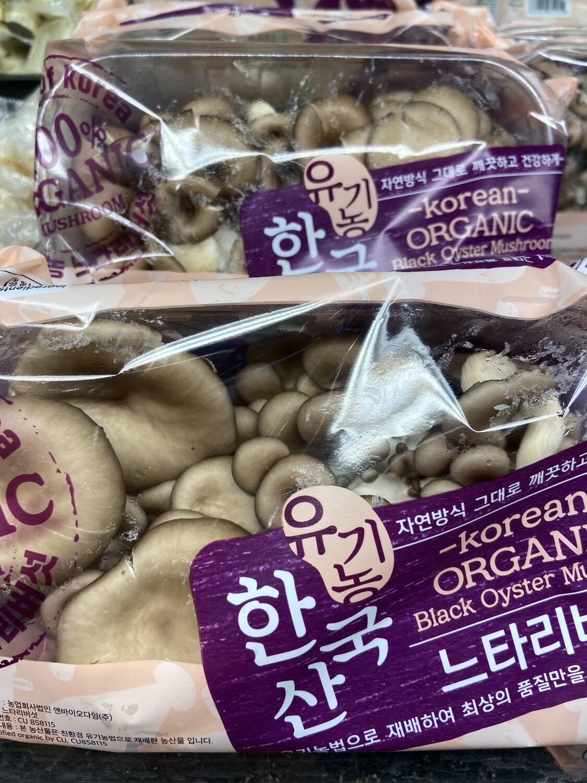 【RDP】Organic Mini Oyster Mushroom 韩国有机迷你蠔菇 300g