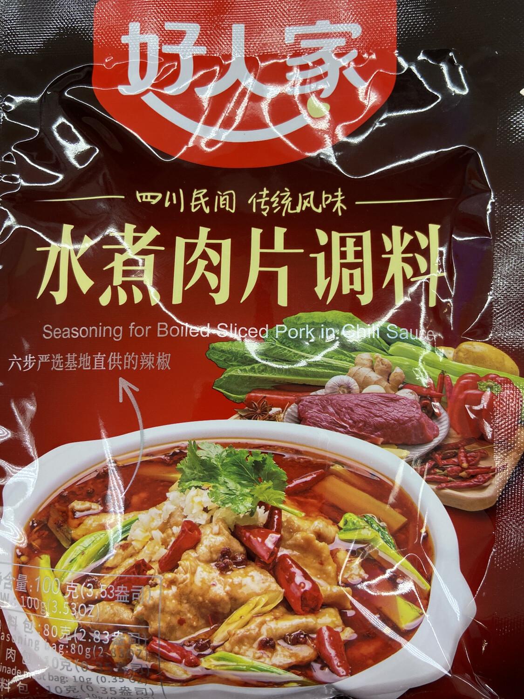 【RG】好人家 水煮肉片调料 四川民间传统风味100g