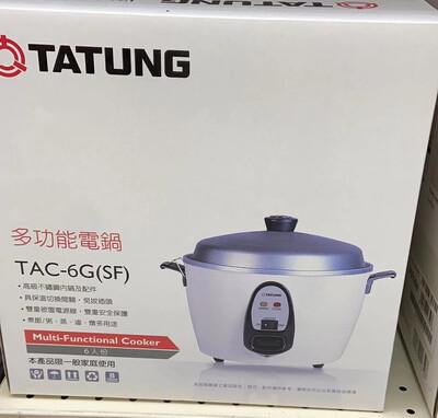 【RG】TATUNG Mitzi-Function Cooker 台湾大同电饭锅 多种型号可以选择