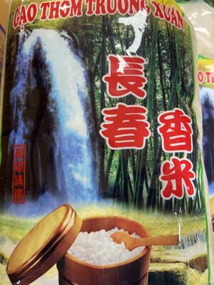 【RBG】东之味 长春香米 5lbs