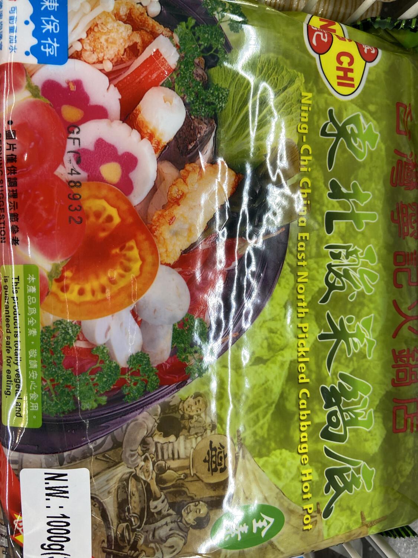 【RF】台湾宁记火锅底料 东北酸菜锅底 全素 1000g