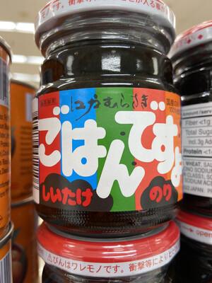 【RG】日式海苔蘑菇拌饭酱 6.34oz
