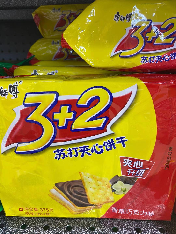 【RBG】康师傅3+2苏打夹心 香草巧克力味 375克 3包入