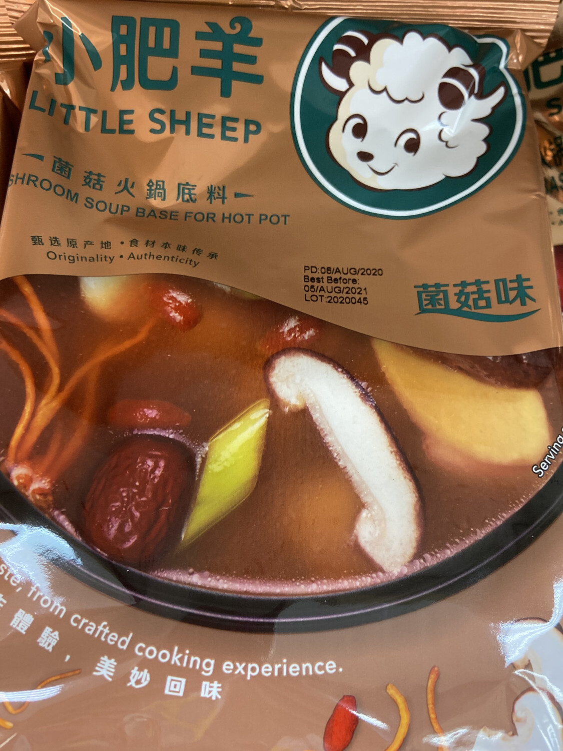 【RG】LITTLE SHEEP Hotpot Mushroom Soup Base Mala Spicy 小肥羊火锅底料 菌菇汤 235g