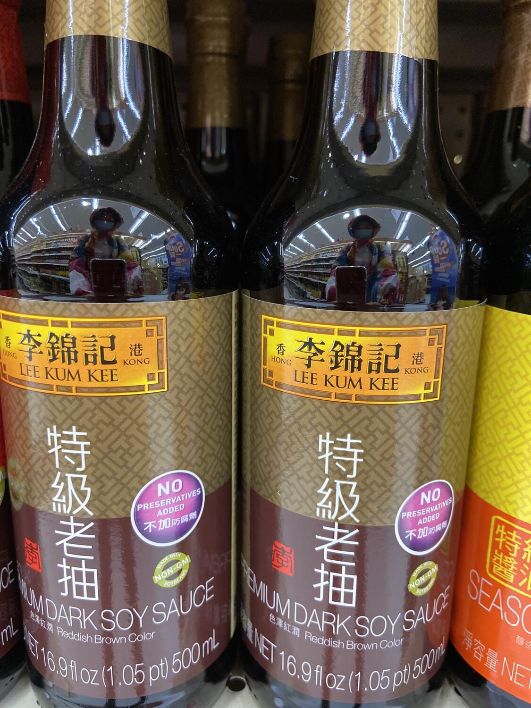 【RG】李锦记 特级老抽 不加防腐剂 500ml