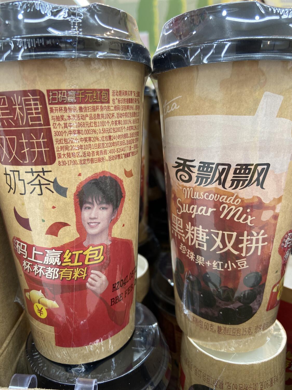 【RG】香飘飘 黑糖双拼奶茶 (内含奶茶包,糖渍红豆包,珍珠果包)90g