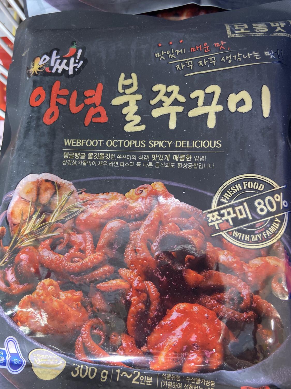 【RF】韩国辣味小章鱼  300g