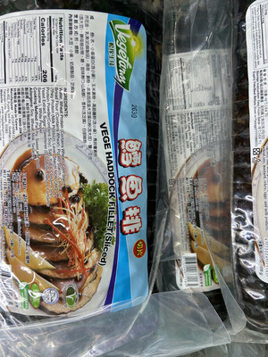 【RF】素食 斋饭 Vege Haddock Fillet(Sliced) 鳕鱼排 35oz