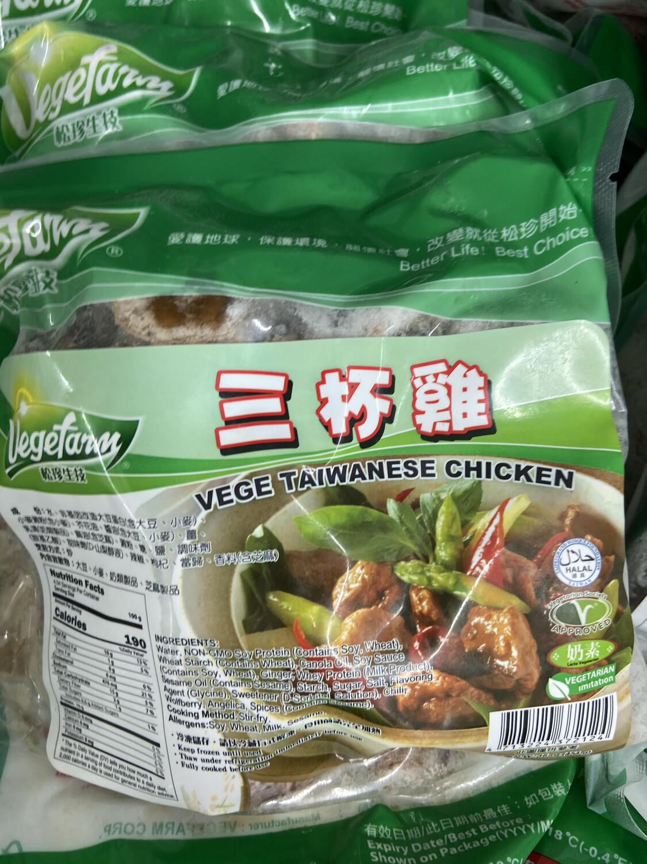 【RF】素食 斋饭 Vege Taiwanese Chicken 三杯鸡 16oz