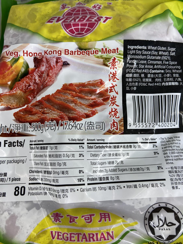【RF】素食 斋饭 Vege Hong Kong BBQ Meat 素港式炭烧肉 500g