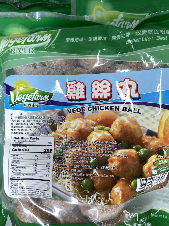 【RF】素食 斋饭 Vege Chicken Ball 鸡丝丸 1lbs