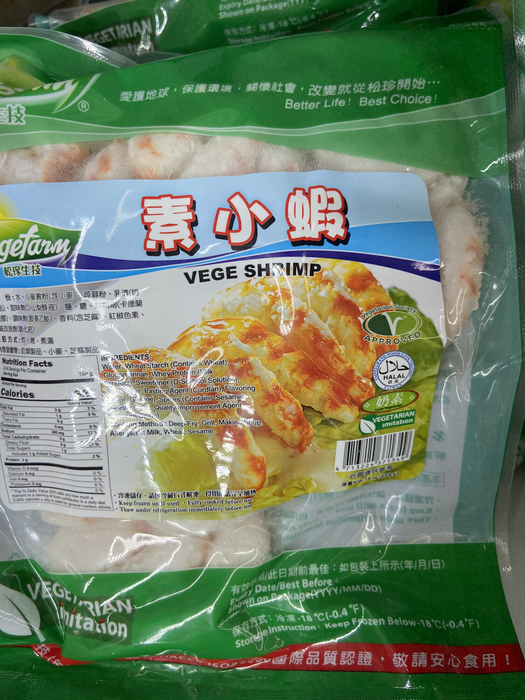 【RF】素食 斋饭 Vege Shrimip 素小虾 454g