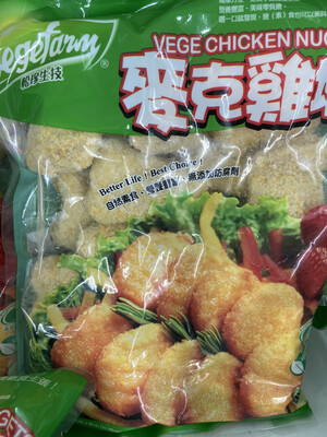 【RF】素食 斋饭 Vege Chicken Nuggets 麦乐鸡块 1lb