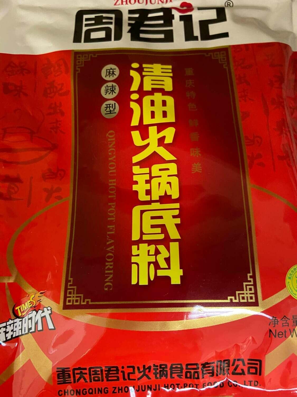 【RG】Hot Pot Flavoring vegetable  zhou jun ji Tristar 清油火锅底料周军记 150g