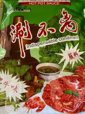 【RG】Indispensable condiment 涮不离肥牛味蘸料 150g
