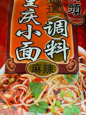【RG】Chongqing Noodle Sauce  Tiffany 重庆小面调料(麻辣)240g
