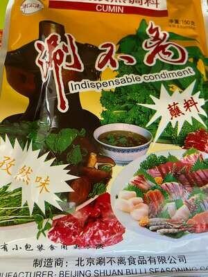 【RG】Indispensable condiment cu northern 涮不离孜然味蘸料 150g