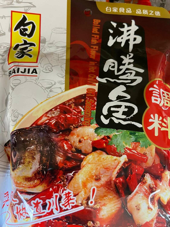 【RG】Boiled Fish Flavor in Hot Pot  白家沸腾鱼调料 208g