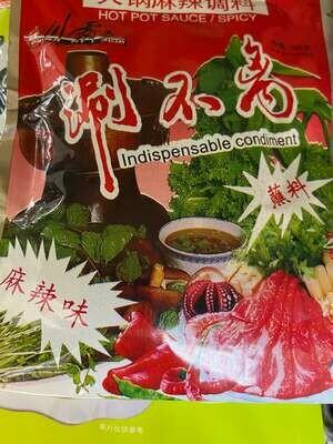 【RG】Indispensable condiment 涮不离麻辣味蘸料 150g