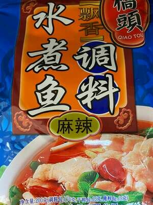 【RG】Extra spicy fish seasoning  桥头水煮鱼调料麻辣 200g
