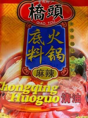 【RG】Hot Pot Base Soup Seasoning Tiffany 桥头火锅底料麻辣清油 300g