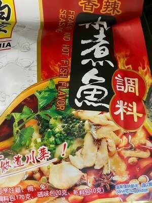 【RG】Seasoning Fragrant and hot walong   白家香辣水煮鱼烹饪料 200g