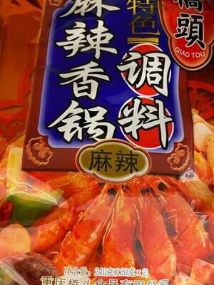 【RG】Spicy Hot Pot Base Soup Seasoning Tiffany 桥头麻辣香锅麻辣 240g