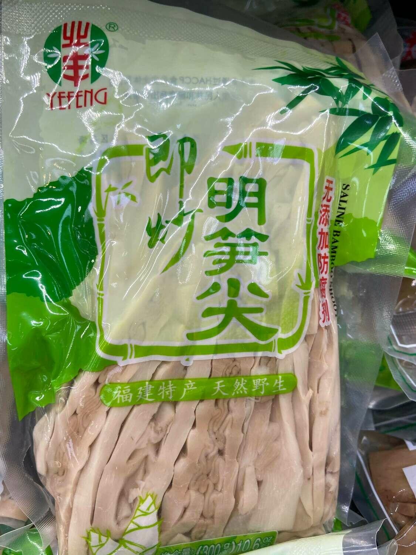 【RG】Bamboo Shoot Tips - Yefeng Northern 业丰 即炒明笋尖 300g