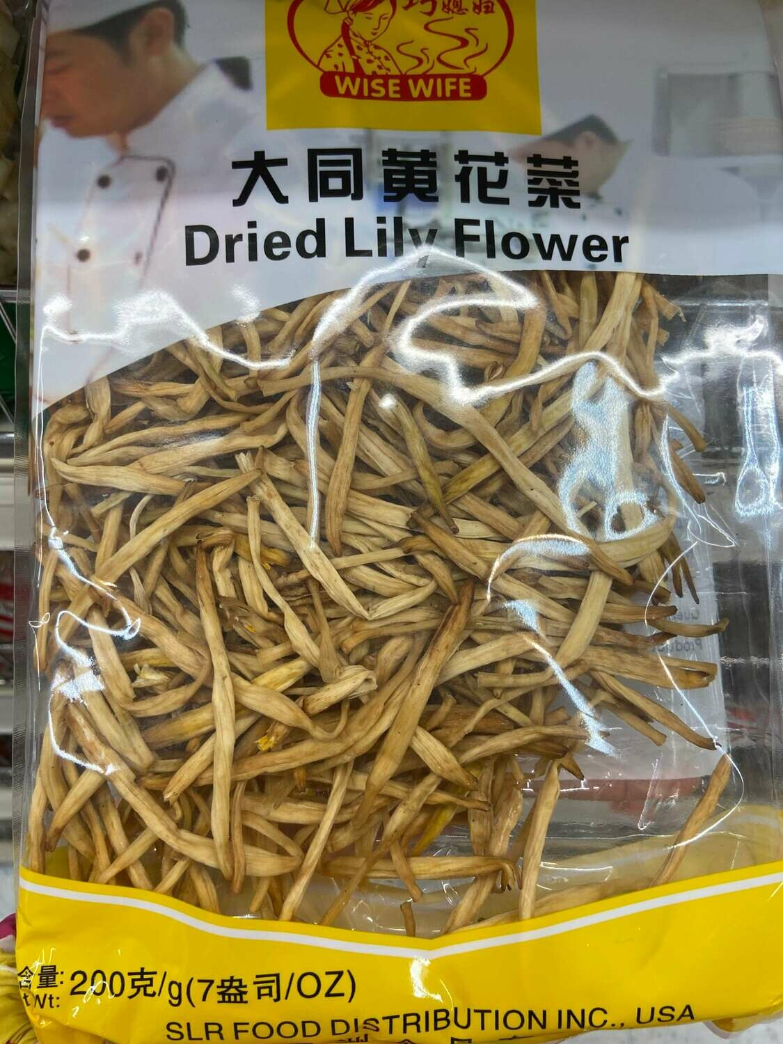 【RG】Wise Wife Dried Lili Flower Slr Food 大同黄花菜 200g